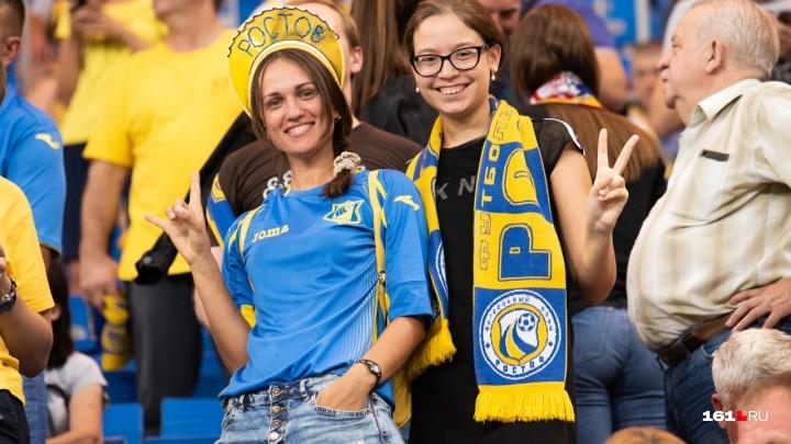 Некоторые зрители смогут бесплатно посетить игру «Ростов» — «Ахмат»