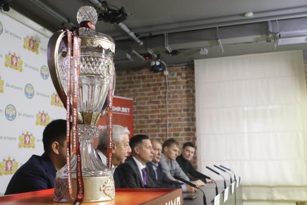 Кубок России пробудет в Екатеринбурге два дня