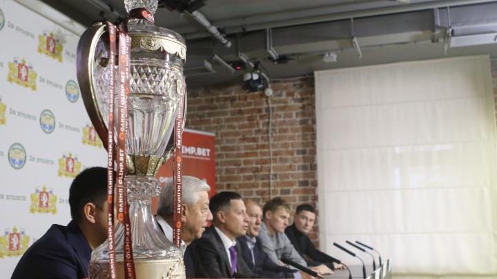 В Екатеринбург привезли кубок России по футболу. Пока только посмотреть