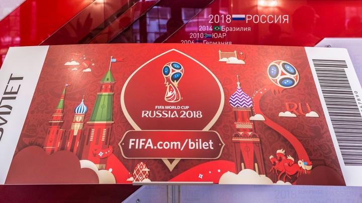 На сайте FIFA выстроилась длиннющая очередь за билетами на ЧМ-2018