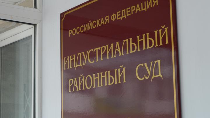 Пермский суд амнистировал следователя, которую обвиняли в подлоге улик