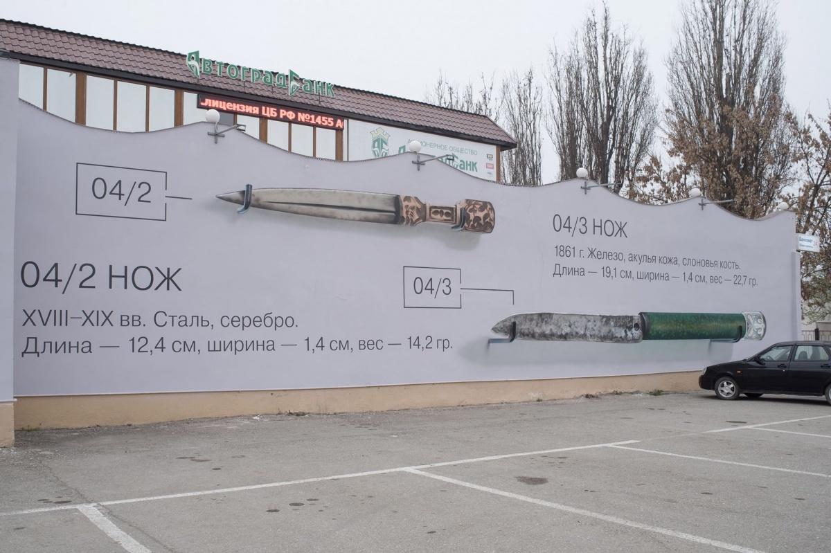 Рамзан оценит: екатеринбургские художники разрисовали дома в Грозном3D-граффити