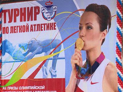 Турнир Елены Слесаренко стал «дверью» в большой спорт