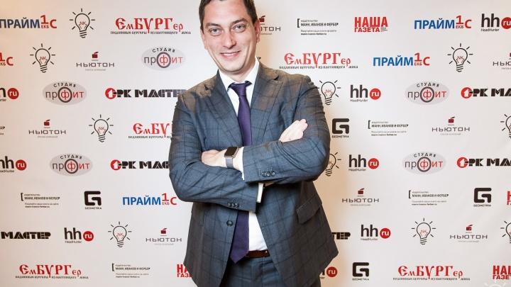 Билеты на участие в его мастер-классах выкупают за полгода: в Екатеринбург приедет Максим Батырев