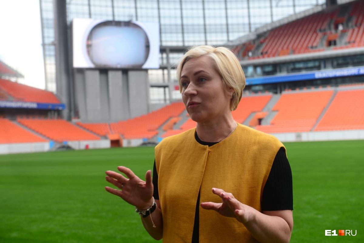 Директор «Екатеринбург Арены» сообщила, что временные трибуны уберут в 2020 году