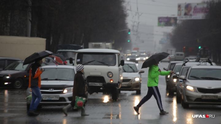 Осторожно, гололед: в Башкирии резко похолодает до -14°С