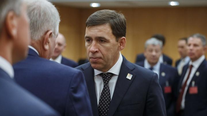 Опять остались только с опытом: губернатор прокомментировал провал в борьбе за «Экспо»