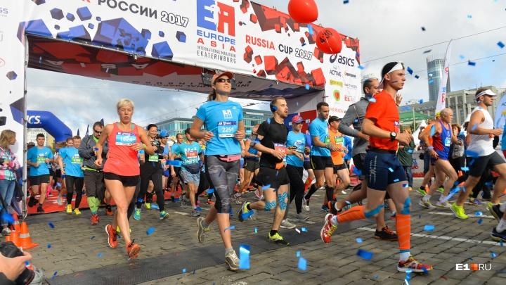 В центр не проехать: как будут перекрывать движение для марафона «Европа — Азия»