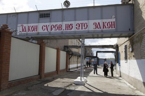 Работник УФСИН находится под домашним арестом за то, что проносил заключённому запрещённые предметы