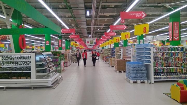 «Ашан» объявил о закрытии единственного гипермаркета в Красноярске