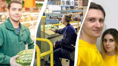 Крупный завод, торговля или IT-технологии: как найти любимую работу в два клика