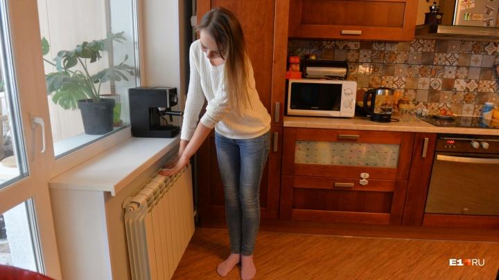 Энергетики пообещали, что смогут включить отопление екатеринбуржцам раньше, если будет холодно