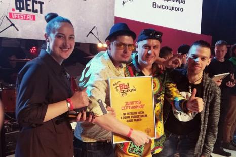 Новосибирская группа«Рви Меха» на церемонии вручения наград