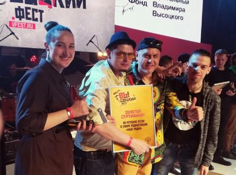 Популярная новосибирская группа победила во всероссийском музыкальном конкурсе