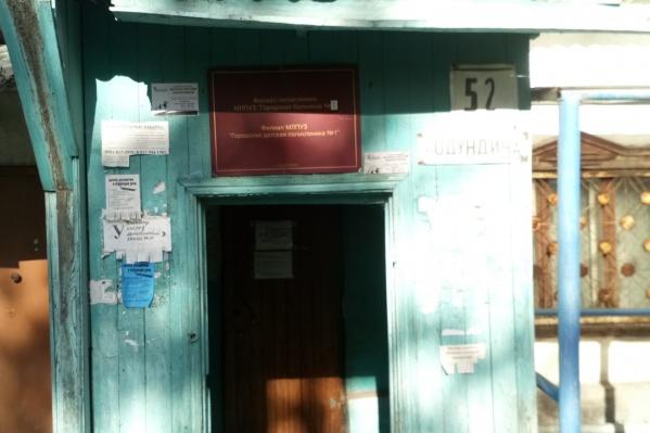 Худшая поликлиника области, по версии пациентов, находится в Копейске