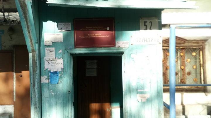 «Сделали ремонт»: власти рассказали, когда возобновит приём «самая худшая» поликлиника Южного Урала