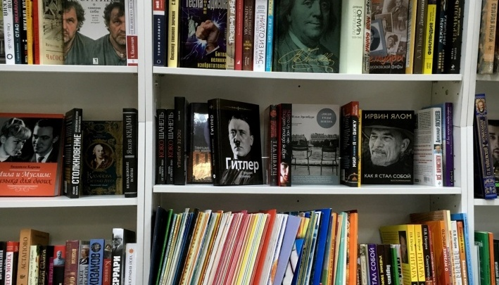 «Не поддерживаем нацизм в любом проявлении»: в книжном прокомментировали продажу биографии Гитлера