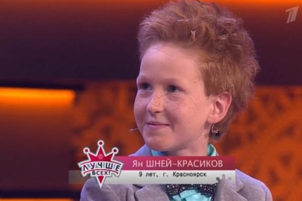 9-летний Ян увлекается астрофизикой с 4 лет