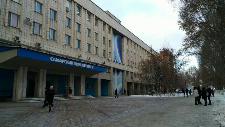 До МГИМО не дотягивает: британцы оценили качество образования в Самарском университете