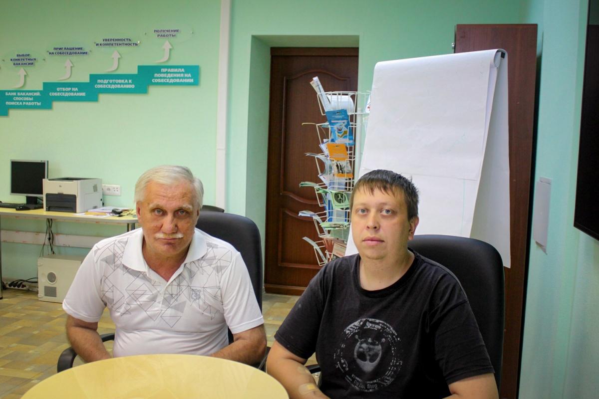 Отец и сын нашли работу, несмотря на инвалидность
