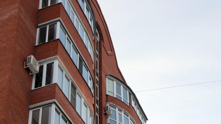 Мэрия покупает сиротам 141 квартирусредней площадью 26 «квадратов»