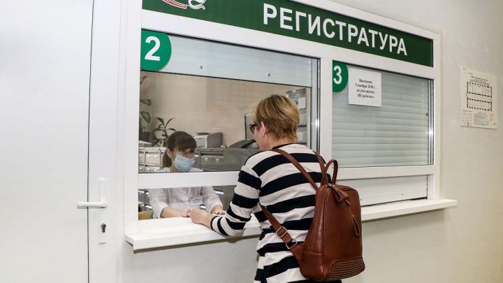 Центр СПИДа в Нижнем Новгороде. Как это работает — проверено на себе
