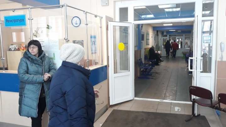 В клинической больнице имени Ивановой будут пересаживать костный мозг
