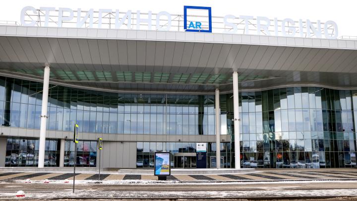 В Стригино усилили санитарно-карантинный контроль из-за китайскогокоронавируса