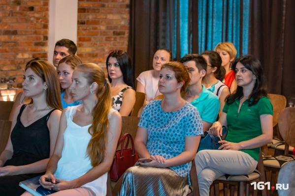Мероприятие посетили представители разных компаний, желающие выделиться среди конкурентов