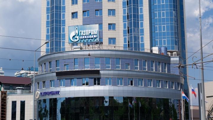 У «Газпрома» отнимут часть самарских труб