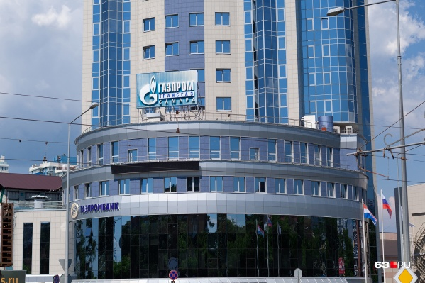 «Газпром газораспределение Самара» отвечает за поставку газа во всем регионе