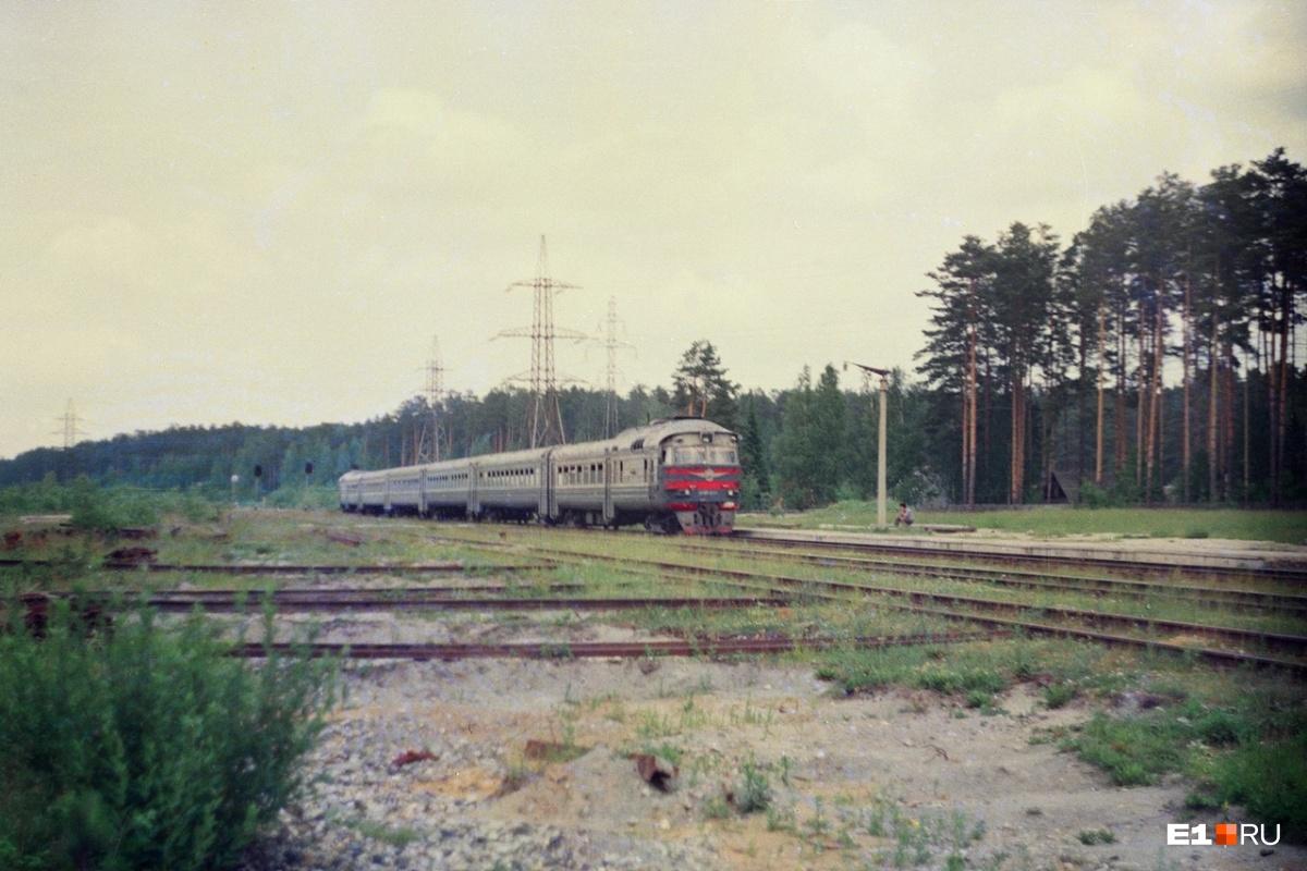 1995 год, на станции Комсомольской