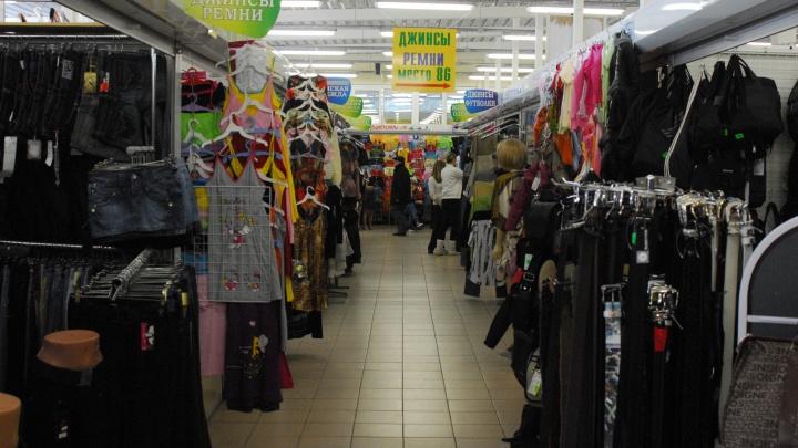 Посетителей Центрального рынка эвакуировали по тревоге