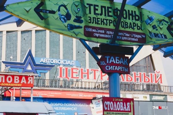 Смотришь на фото, и даже не верится, что это не какое-то захолустье, а центр Челябинска