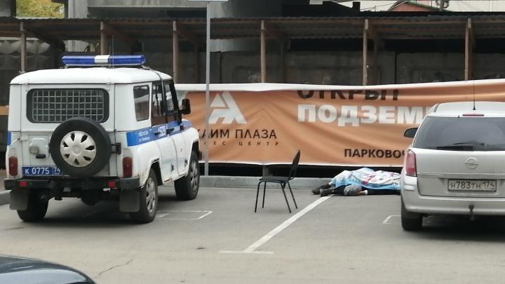 В Челябинске у дверей учреждения, оформляющего инвалидность, скончался мужчина