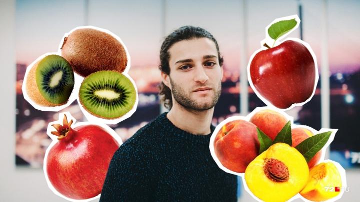 Яблоки на завтрак, апельсины на ужин и груши в обед: история тюменца, ставшего фрукторианцем