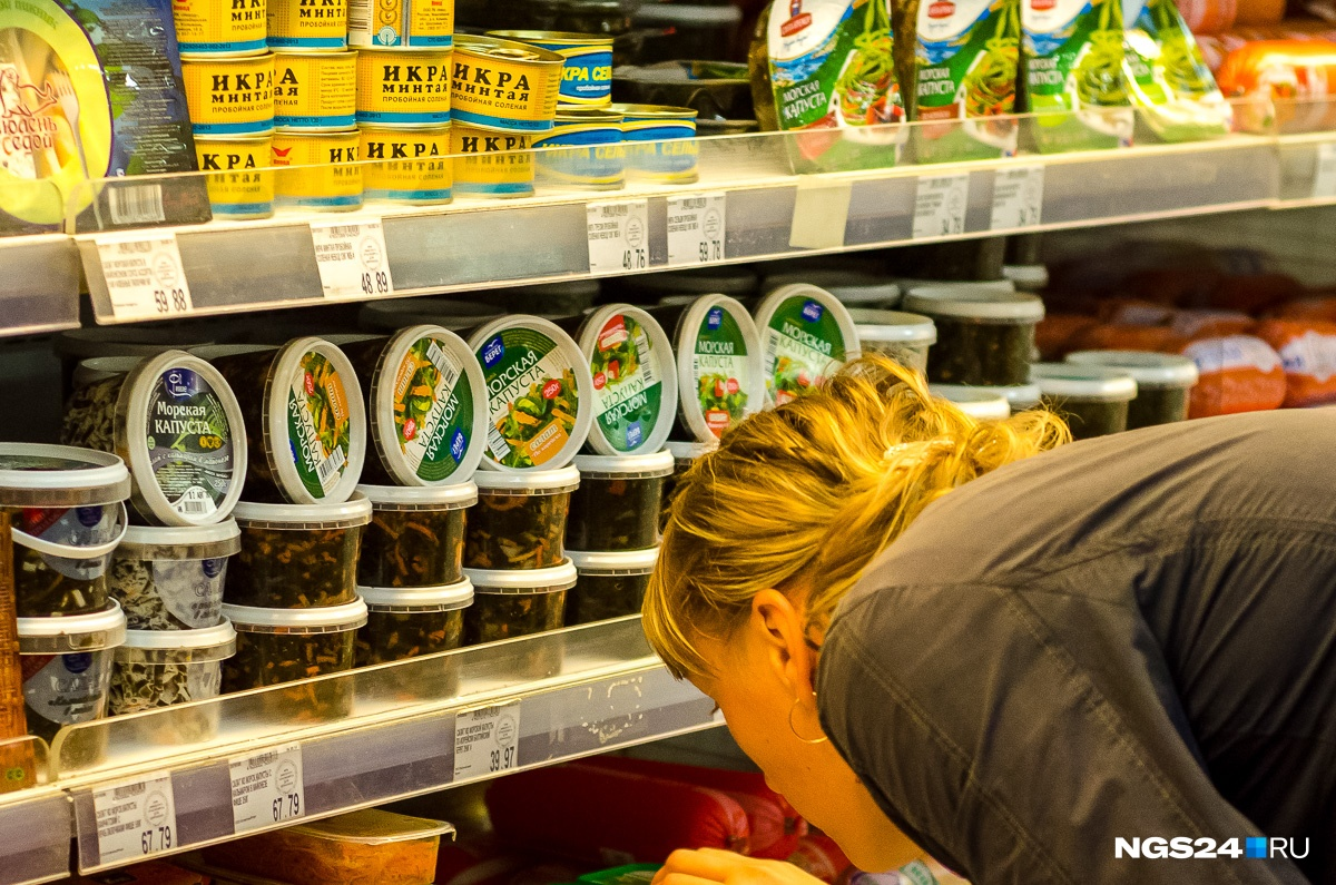 2014.Какой же сибиряк не любит икру с маслом? Проследим за ценами на икру минтая