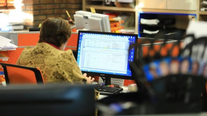 Четверть красноярцев выполняют чужие задачи на своей работе