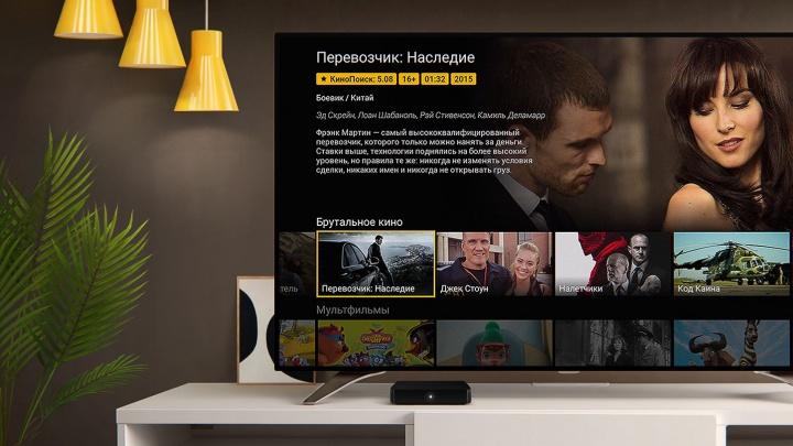 В Ростов пришло «Большое ТВ»: умная приставка покажет новинки и любимые шоу в ультракачестве