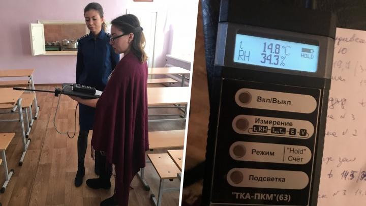 «Виноваты теплосети!»: в Иглинском районе Башкирии школьники сидели на уроках в свитерах