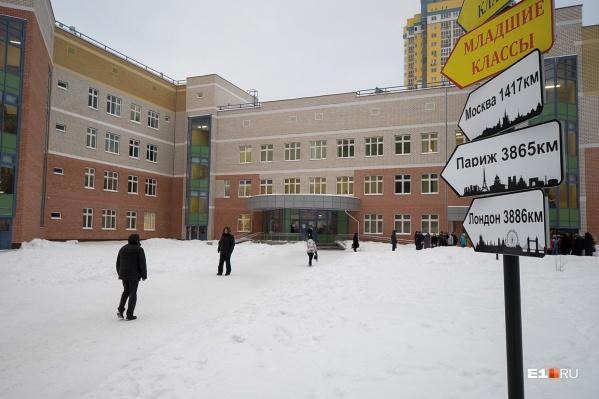 5 декабря систему записи в школы на сайте Госуслуг протестировали