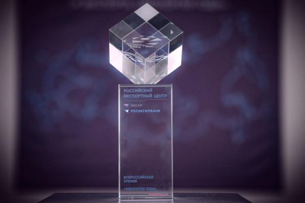 Участие в премии «Экспортер года» бесплатное