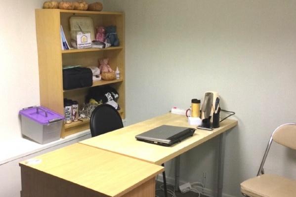 Так выглядят кабинеты специалистов дневного центра для бездомных— психологов, юристов, соцработников