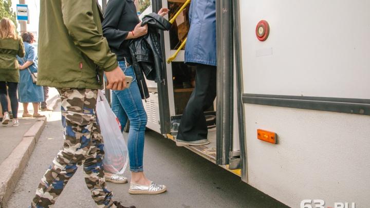 «Автобусов недостаточно»: самарцы просят вернуть 221-ю маршрутку