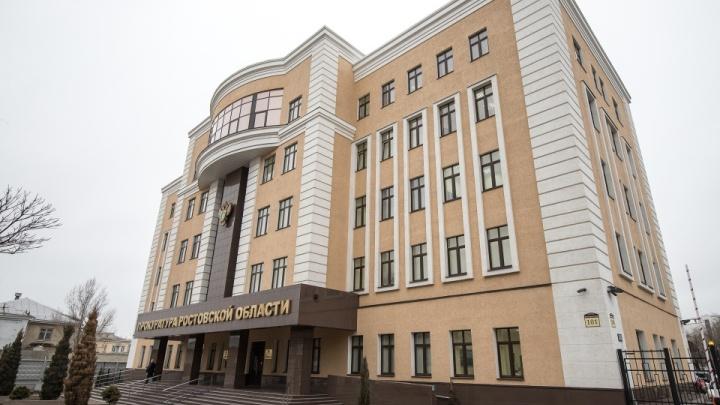 Обман на 900 тысяч: в Таганроге завели уголовное дело на секретаря юрконсультации