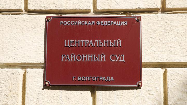 Центральный суд арестовал волгоградца, зарезавшего 16-летнего подростка
