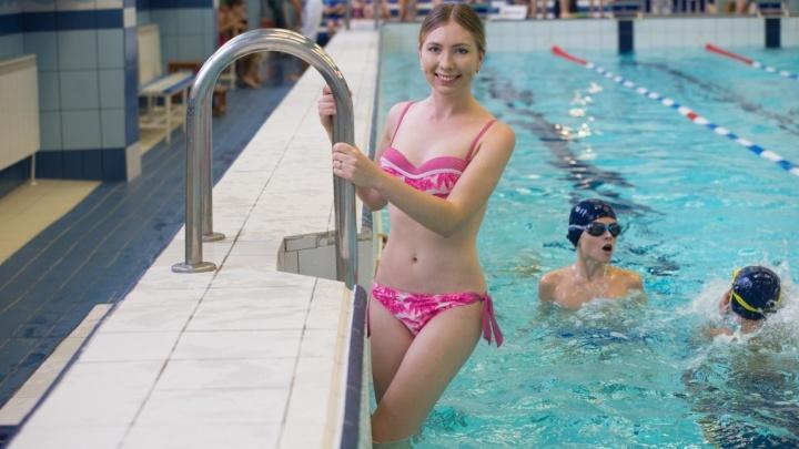 Хватайте купальники: рассказываем, как будут работать бассейны Екатеринбурга в новогодние праздники