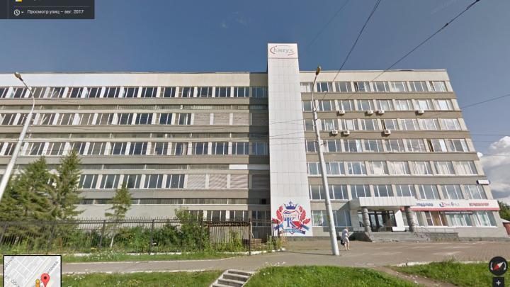 «Талан» и шоколадная фабрика: в Уфе на «Конди» построят жилой квартал