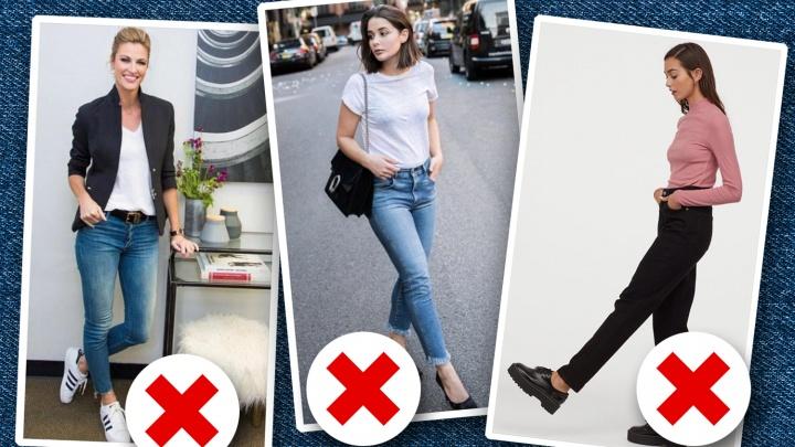 Мимо денима: 14 простых ошибок в ношении джинсов, которые делают все (скинни не идут почти никому)