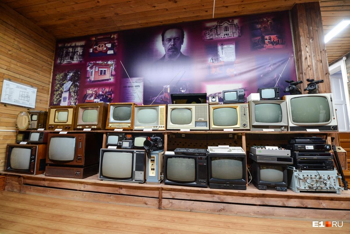 Телевизоры 1950–1970 годов
